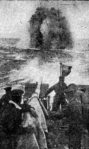 Балтийский охотник «ПК-237» преследует лодку врага