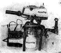 Бензоэлектрический «Аквабаг»