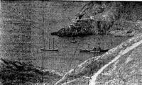 «Бесстрашный» с яхтой «ИТТ-Океаник» на буксире подходит к берегам острова Ньюфаундленд