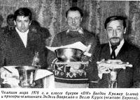 Богдан Крамер (слева), Эндель Вооремаа и Белло Кууск
