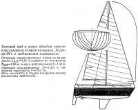 Боковой вид и эскиз обводов четвертьтонника «Курьep-IV»