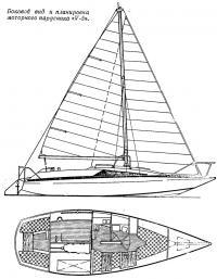 Боковой вид и планировка моторного парусника «V-5»