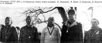 Чемпионы СССР 1977 г. по буерному спорту