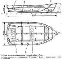 Чертеж общего расположения гребной лодки «Язь»