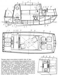 Чертежи общего расположения палубной лодки Д. Бича