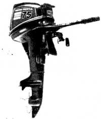 Четырехтактный мотор «Вольво-Пента-75»