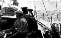 Члены экипажа на «Арктике»