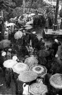 День торжественного открытия был единственным дождливым днем за время гонки