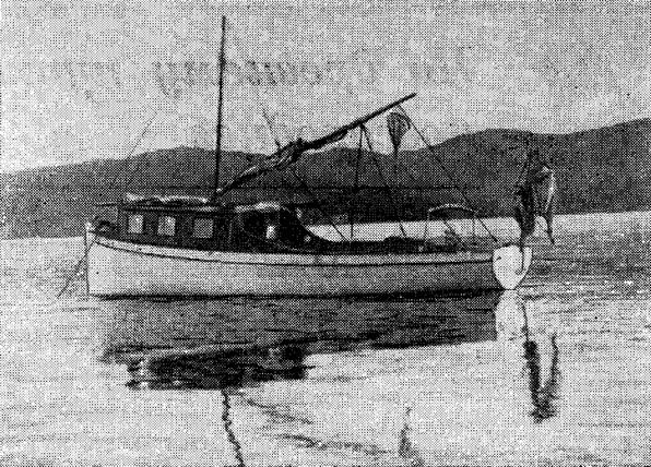 деревянная лодка чайка