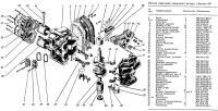 Детали двигателя подвесного мотора «Москва-30»