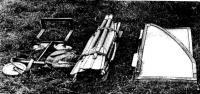 Детали лодки в сложенном состоянии