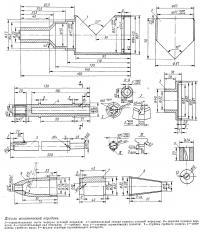 Детали механической передачи