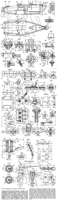 Детали оборудования швертбота «Морской ёж»