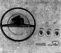 Детали рулевого дистанционного управления