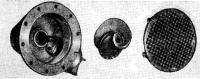 Детали водометного движителя