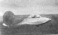 «Дископлан-2» в полете над экраном — сушей