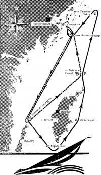 Дистанция крейсерских гонок Готланд-Рунт (сплошная линия) и Балтик Рейс (штриховая линия)