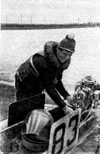 Дважды чемпион СССР 1980 г. в классе ОС м. с. А. Головин (УССР)