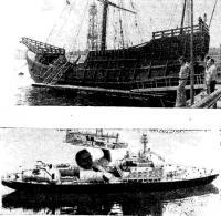Две копии каравеллы