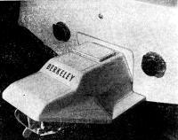Движитель марки «121Е» фирмы «Беркли» на транце катера