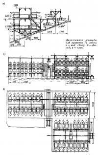 Двухэтажная эстакада для хранения 72 лодок