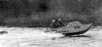 Экипаж А. Раудва — Ю. Рейнхолд на лодке самостоятельной постройки