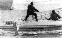 Экипаж на борту «Икаруса»