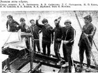Экипаж яхты «Арго»