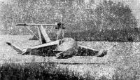 Экранолет «ЭСКА-1» в полете