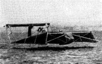 Экраноплан Р. Галлингтона в полете