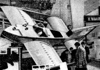 Экраноплан «TAB-VII-5» Г. В. Йореа