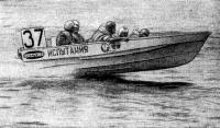 Экспериментальная лодка ЦНИИ им. акад. А. И. Крылова «Сигма-76»
