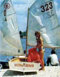 Экспериментальные «автомобильные» лодки ЦНИИ имени академика А. Н. Крылова