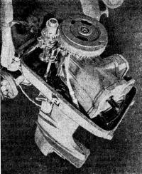 Экспериментальный подвесной мотор «Привет-40»