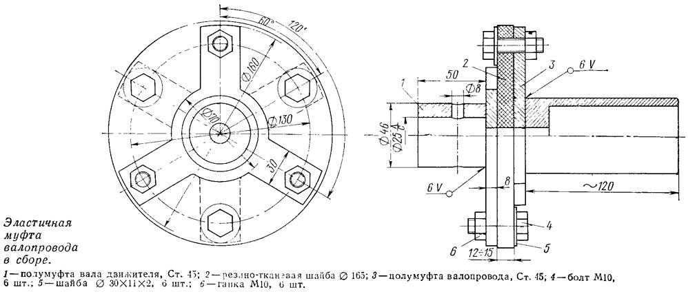 Эластичная муфта для электродвигателя своими руками 91