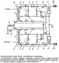 Электрическая схема блока электронного зажигания