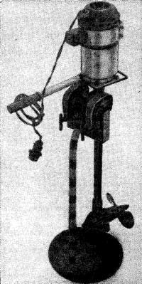 Электромотор в сборе