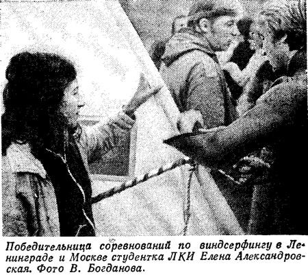 Елена Александровская