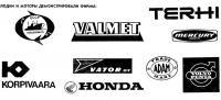 Эмблемы фирм-участниц выставки