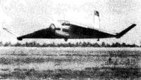 «ЭС-2М» в полете над экраном при буксировочных испытаниях