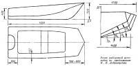 Эскиз рыболовной мотолодки по предложению И. Л. Добросердова