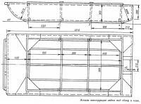 Эскизы конструкции лодки: вид сбоку и план