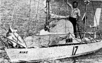 Финиширует наименьшая из яхт участниц ОСТАР-76 — «Нике» Ришарда Конкольского