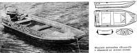 Финская мотолодка «Келло-12» с обшивкой из легкого сплава