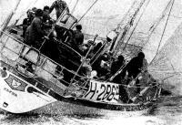 «Флайер» в море