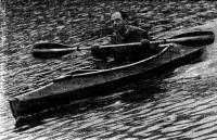 Фото байдарки «Таймень-1» на воде