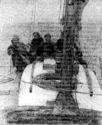 Фото экипажа на яхте