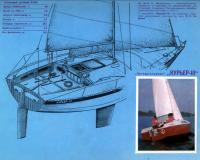 Фото и общее расположение яхты «Курьер-III»