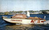 Фото катера «Арс» на воде
