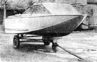 Фото катера «ЛС-4» спереди